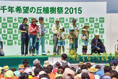 宮城県岩沼市千年希望の丘植樹祭2015