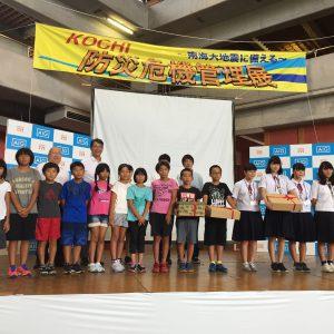 【KOCHI防災危機管理展に出展参加】