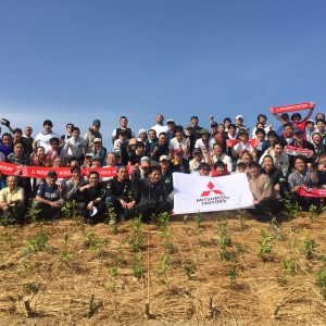 三菱自動車工業による植樹祭を開催しました!