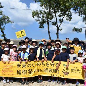 三重県明和町植樹祭を開催しました