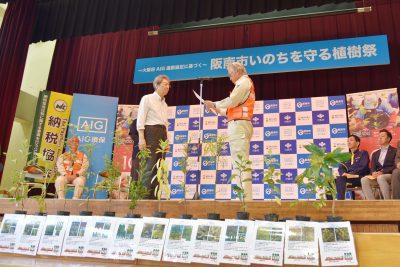 阪南市長、細川護熙、植樹