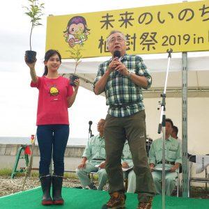 南海トラフ地震に備える、三重県明和町植樹祭を開催しました!