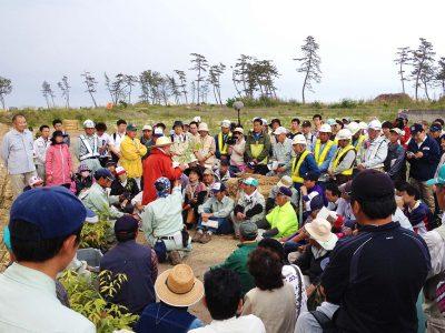 宮城県岩沼市千年希望の丘植樹祭2013